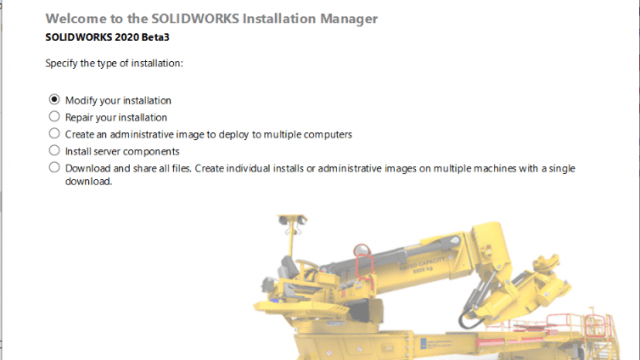 installation manager